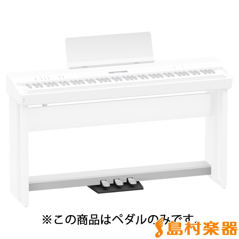 Roland KPD-90 WH(ホワイト) 電子ピアノペダル 【FP-90/60専用】 【ローランド KPD90】