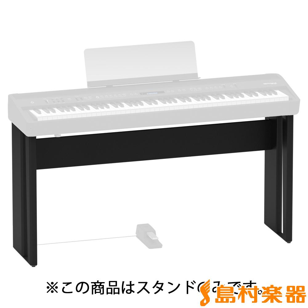 Roland KSC-90 BK(ブラック) 電子ピアノスタンド 【FP-90専用】 【ローランド KSC90】