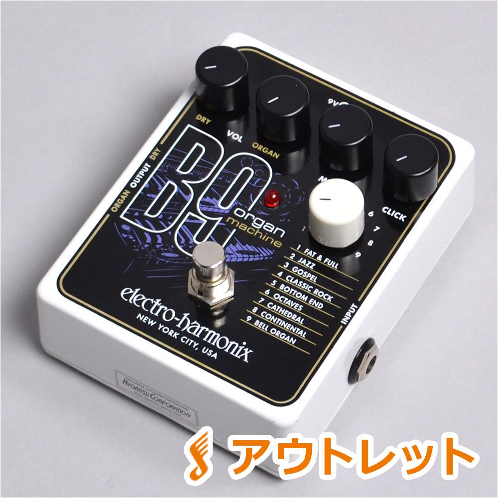 Electro B9 Machine 【エレクトロハーモニックス】【りんくうプレミアムアウトレット店】【アウトレット】 オルガンシミュレーター Harmonix Organ