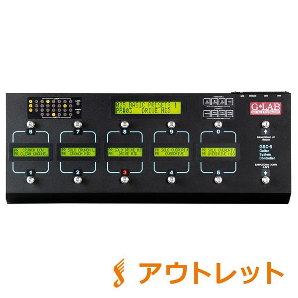 G-LAB GSC-5 ギターシステムコントローラー 【 GSC5】【アウトレット】