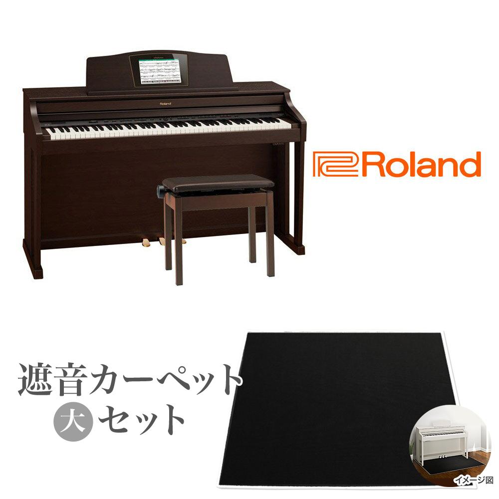 Roland HPi-50eRWS ブラックカーペット(大)セット 電子ピアノ 88鍵盤 【ローランド HPi50e】【配送設置無料・代引き払い不可】【別売り延長保証対応プラン:C】