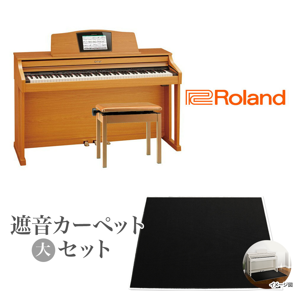 Roland HPi-50eLWS ブラックカーペット(大)セット 電子ピアノ 88鍵盤 【ローランド HPi50e】【配送設置無料・代引き払い不可】【別売り延長保証対応プラン:C】