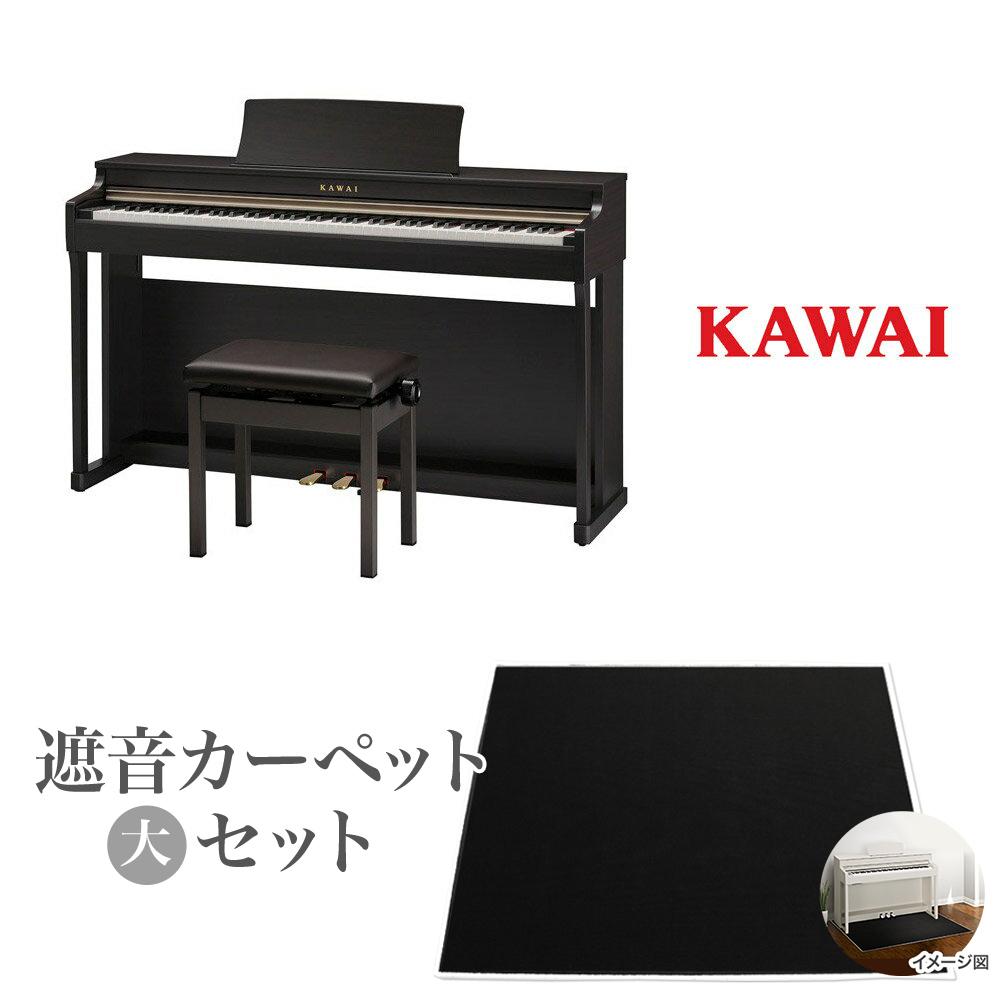 KAWAI CN27R ブラックカーペット(大)セット 電子ピアノ 88鍵盤 (高低自在椅子・ヘッドホン付属) 【カワイ】【配送設置無料・代引き払い不可】【別売り延長保証対応プラン:D】