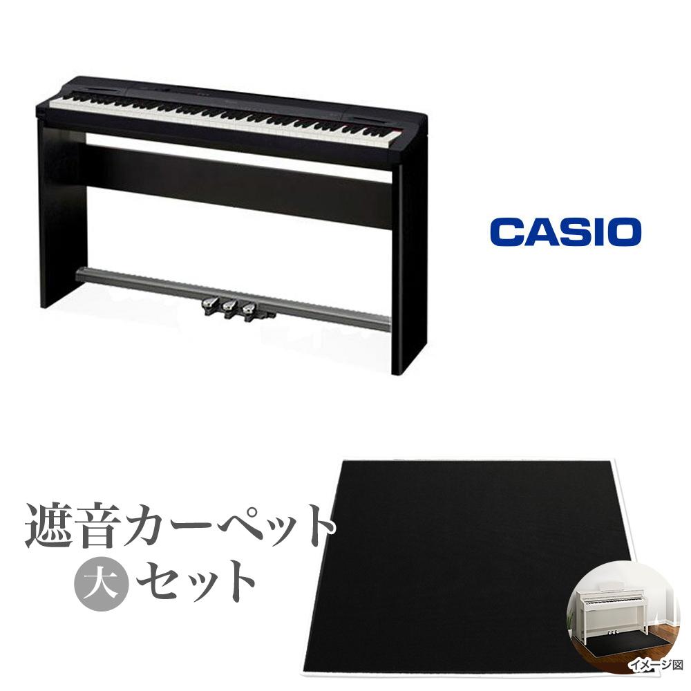 CASIO PX-160BK 専用スタンド・3本ペダル・ブラックカーペット(大)セット 電子ピアノ 88鍵盤 【カシオ PX160】【別売り延長保証対応プラン:E】