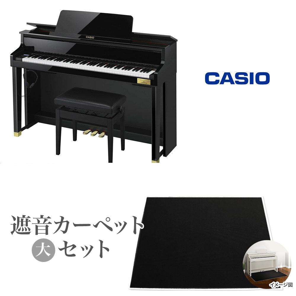CASIO GP-500BP ブラックカーペット(大)セット 電子ピアノ 88鍵盤 【カシオ GP500】【配送設置無料・代引き払い不可】【別売り延長保証対応プラン:R】