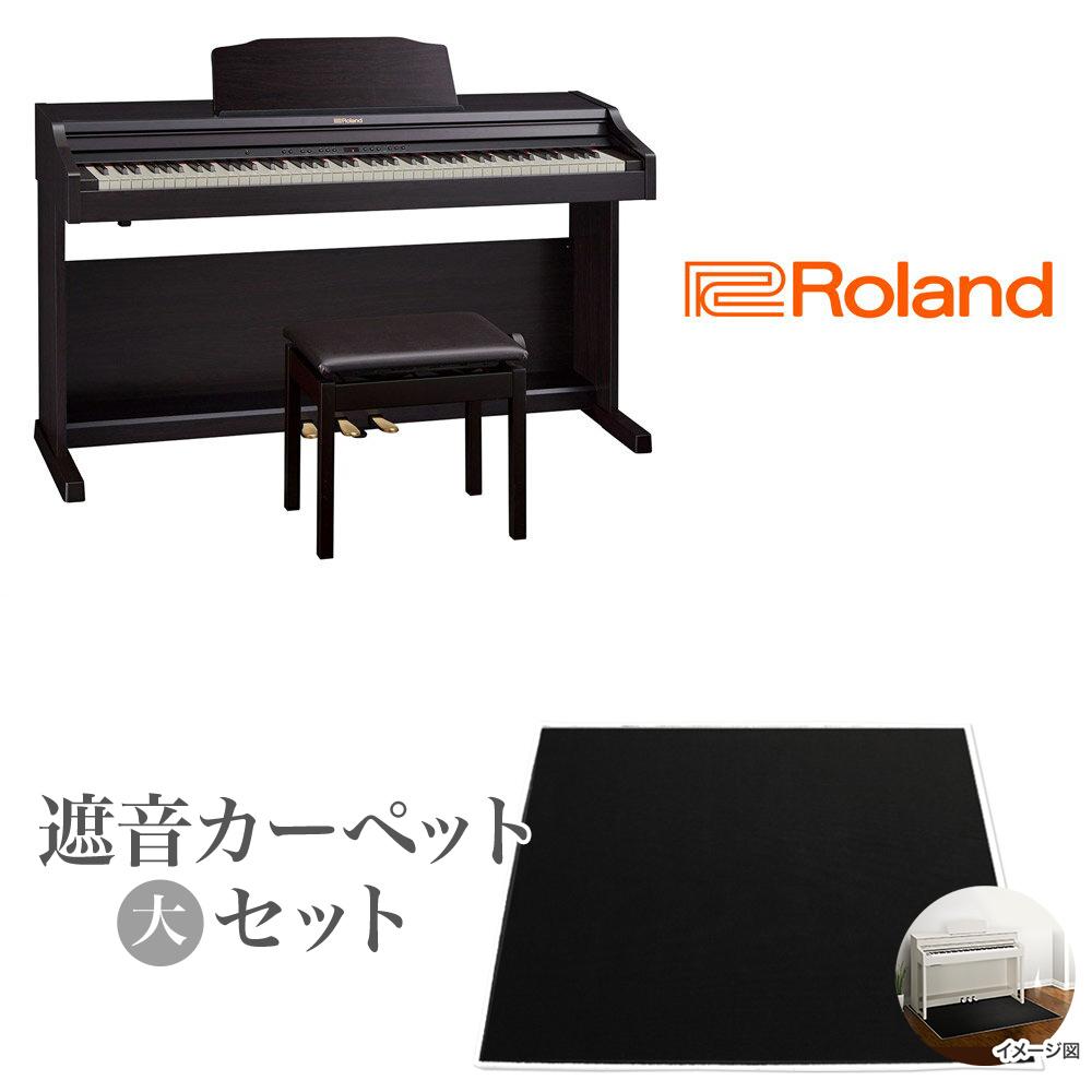 Roland RP501R CRS ブラックカーペット(大)セット 電子ピアノ 88鍵盤 【ローランド】【配送設置無料・代引き払い不可】【別売り延長保証対応プラン:E】