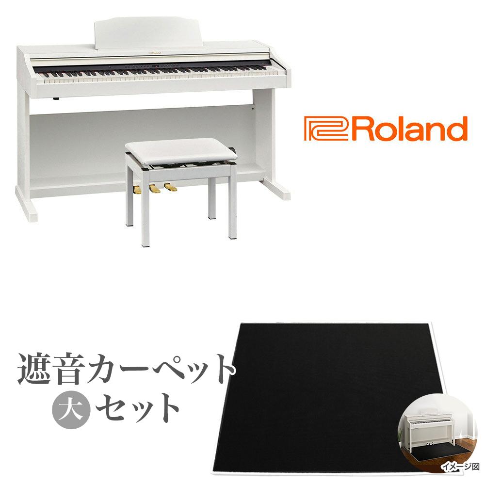 Roland RP501R WHS ブラックカーペット(大)セット 電子ピアノ 88鍵盤 【ローランド】【配送設置無料・代引き払い不可】【別売り延長保証対応プラン:E】