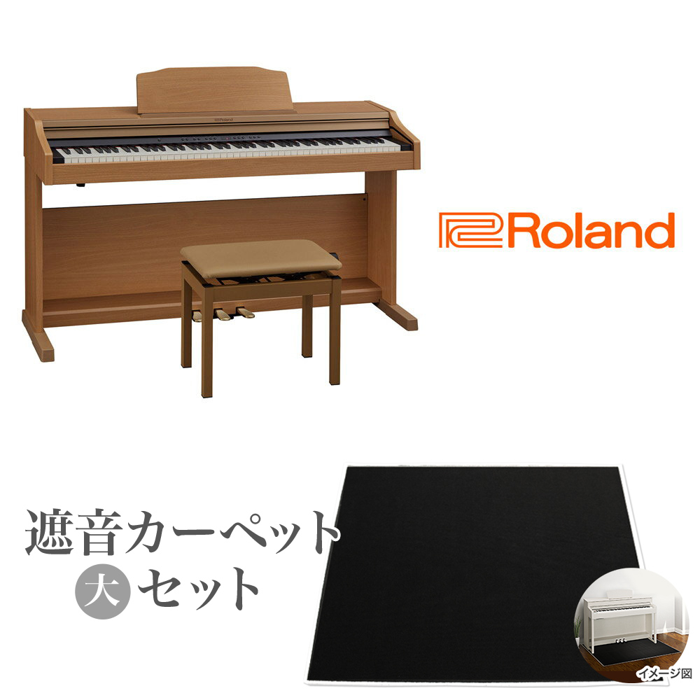 Roland RP501R NBS ブラックカーペット(大)セット 電子ピアノ 88鍵盤 【ローランド】【配送設置無料・代引き払い不可】【別売り延長保証対応プラン:E】