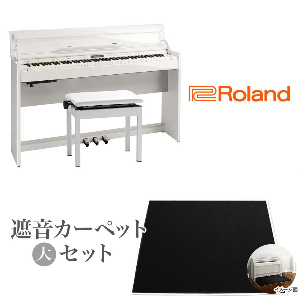 Roland DP603-PWS ブラックカーペット(大)セット 電子ピアノ 88鍵盤 【ローランド】【配送設置無料・代引き払い不可】【別売り延長保証対応プラン:C】