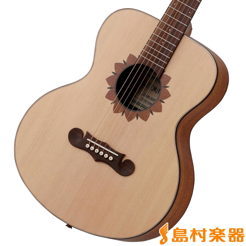 ZEMAITIS CAM60F フラワー ミニアコースティックギター 【ゼマティス CAM-60F】