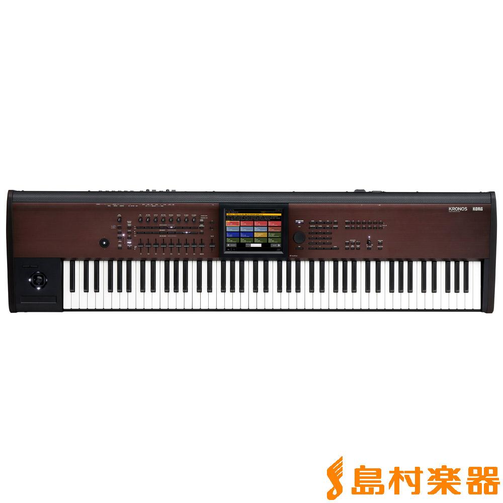 KORG KRONOS2 LS 88鍵盤 シンセサイザー 【コルグ】
