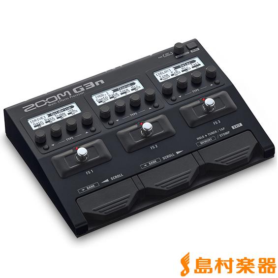 ZOOM G3n ギターエフェクトペダル 【ズーム】
