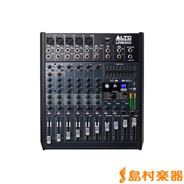 【超目玉枠】 ALTO Professional LIVE802 ミキサー ミキサー 8チャンネル ALTO/2バス Professional【アルトプロフェッショナル】, 大江町:7d86964a --- canoncity.azurewebsites.net