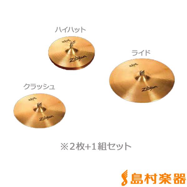 Zildjian【ジルジャン】 Zildjian ZBTSET ZBTSET シンバルセット【ジルジャン】, 洲本市:2026576f --- officewill.xsrv.jp