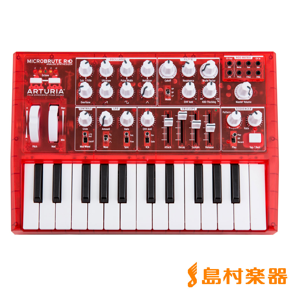 ARTURIA MicroBrute Red アナログシンセサイザー 【アートリア】【数量限定品 在庫限り】