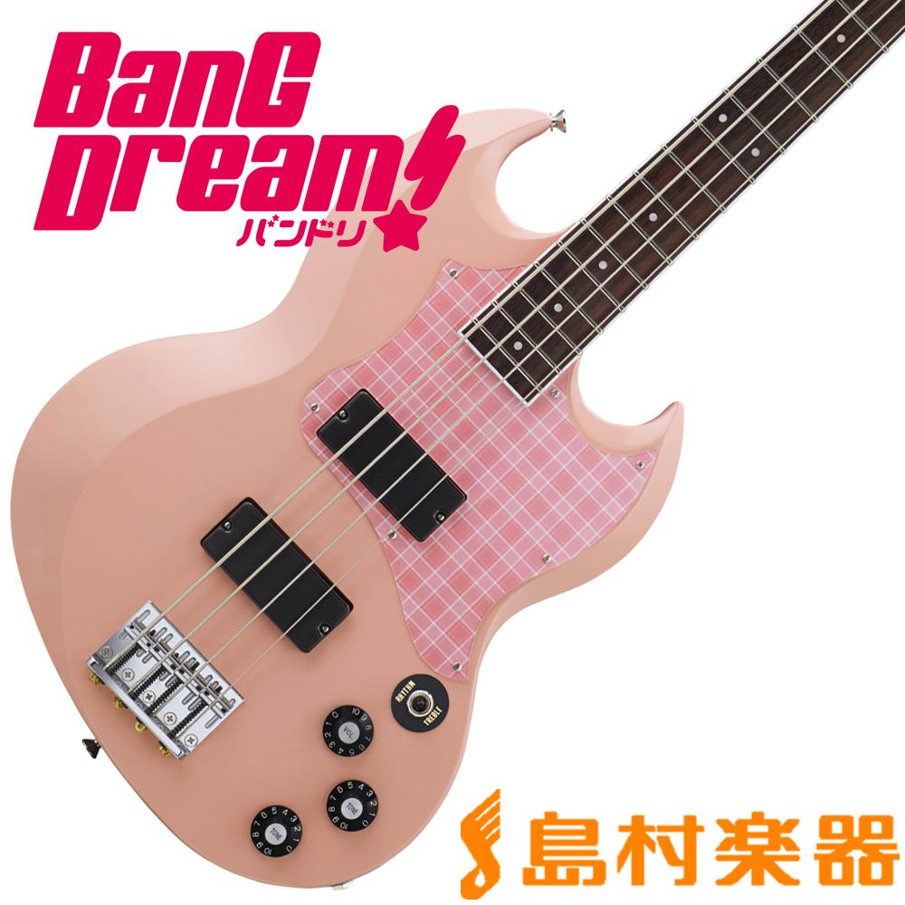 BanG Rimi Dream! VIPER BASS BASS Rimi ESP×バンドリ!【バンドリ】 ヴァイパーベース 牛込りみモデル ベース【バンドリ】, Brand Cosme MAM:b4a8e58d --- officewill.xsrv.jp