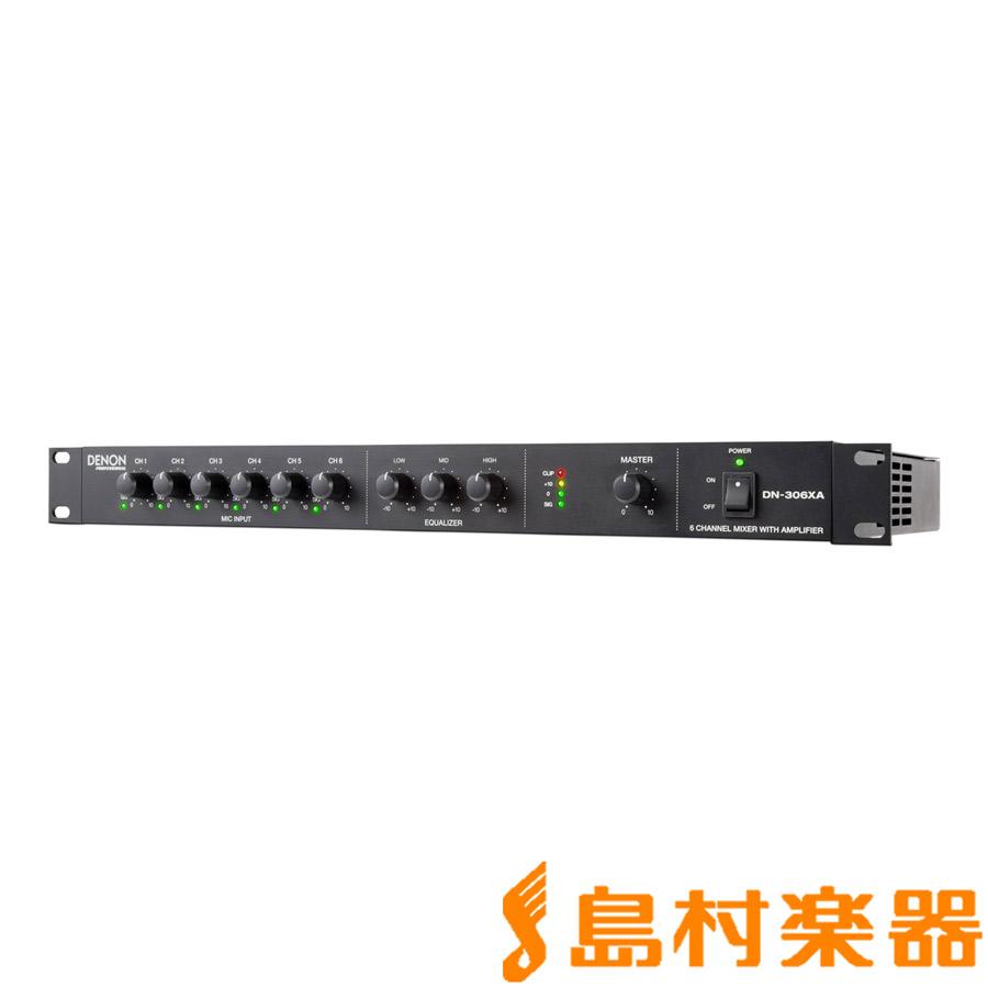 DENON DN-306XA パワーアンプ搭載6CH XLR入力 1Uミキサー 【デノン DN306XA】