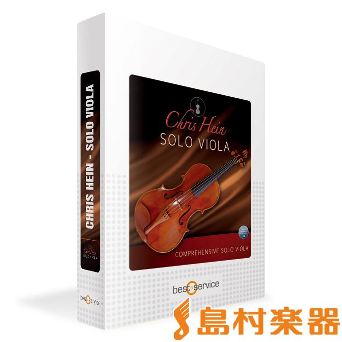 BEST SERVICE Chris Hein Solo Viola / Box ソロヴィオラ音源 【ベストサービス】【国内正規品】