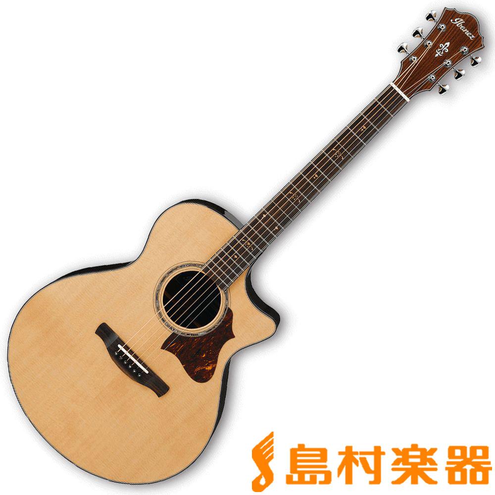 Ibanez AE900 NT エレアコギター 【アイバニーズ】