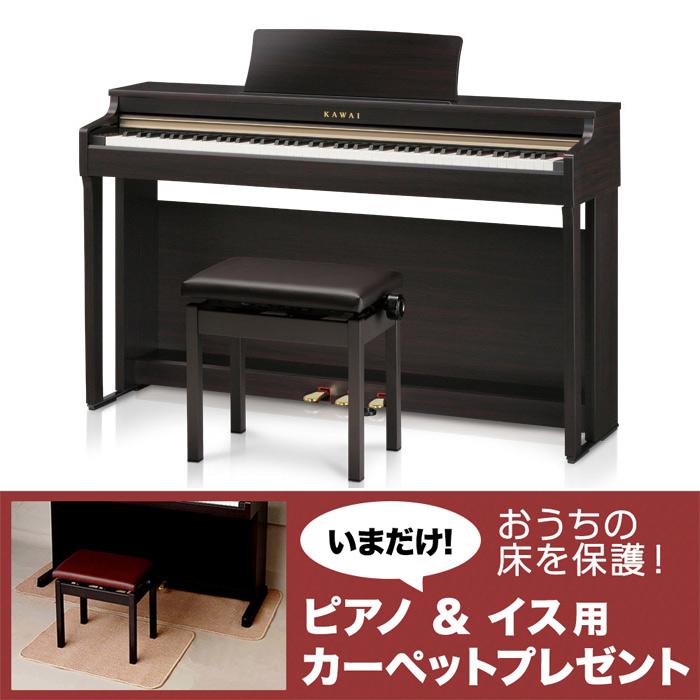 【オンライン限定!カーペットプレゼント中】KAWAI CN27R プレミアムローズウッド調 電子ピアノ 88鍵盤 【カワイ】 【配送設置無料・代引き払い不可】 【別売り延長保証対応プラン:D】