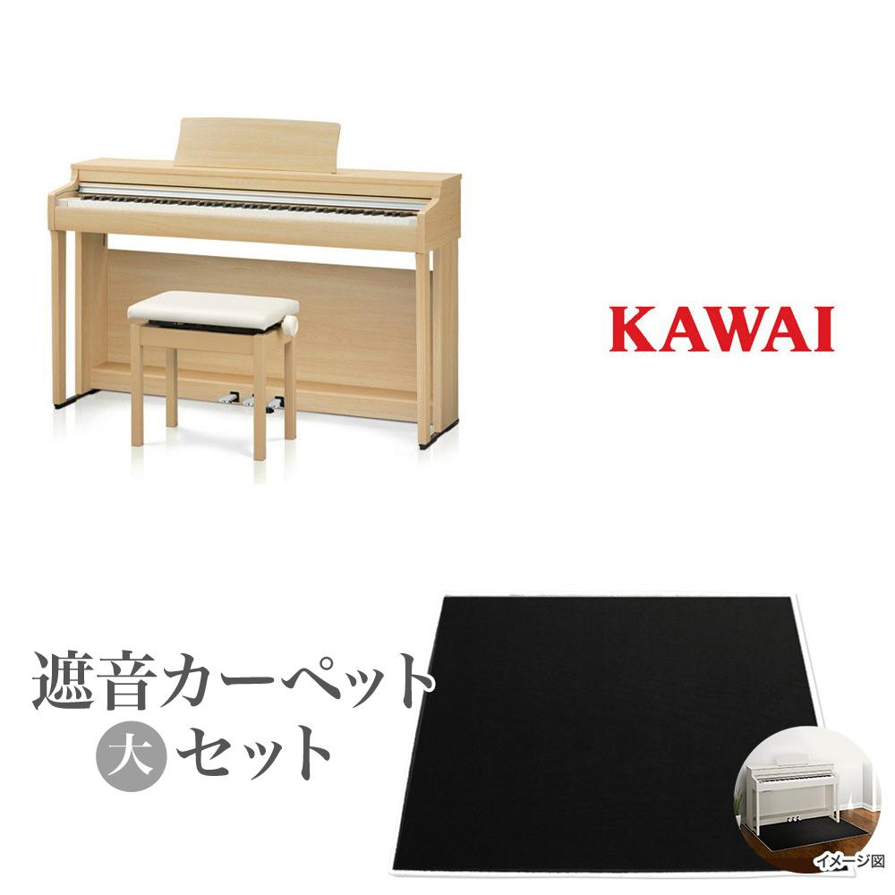 KAWAI CN27LO ブラックカーペット(大)セット 電子ピアノ 88鍵盤 【カワイ】【配送設置無料・代引き払い不可】【別売り延長保証対応プラン:D】