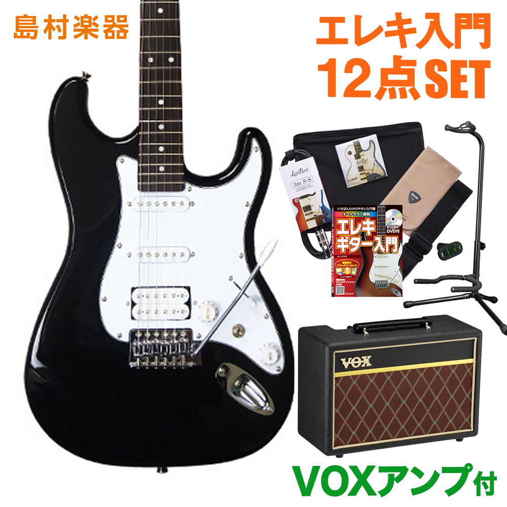BUSKER'S BST-3H BK VOXアンプセット エレキギター 初心者 セット 【バスカーズ】