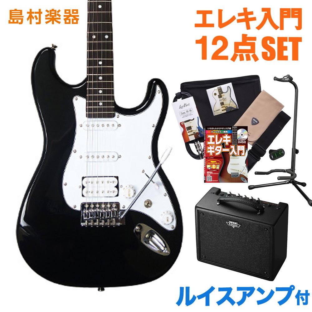 BUSKER'S BST-3H BK ルイスアンプセット エレキギター 初心者 セット 【バスカーズ】