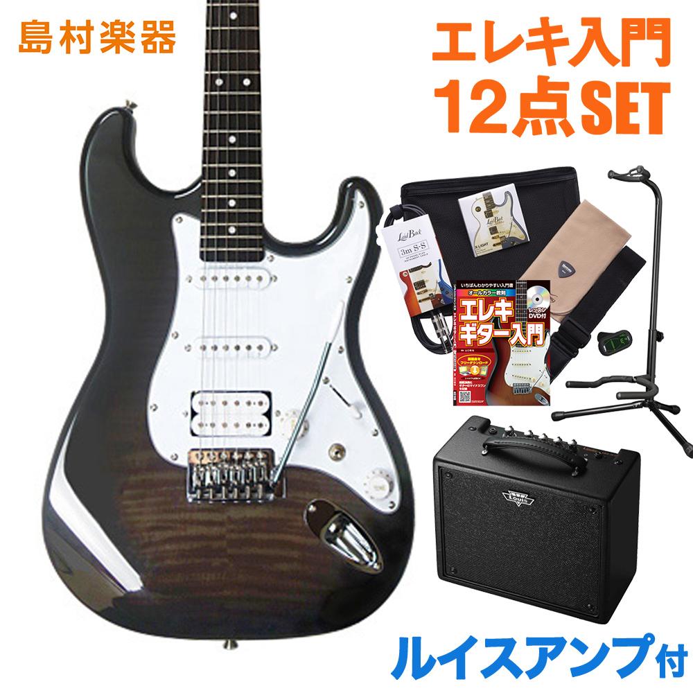 BUSKER'S BST-3H/FM TBK ルイスアンプセット エレキギター 初心者 セット 【バスカーズ】