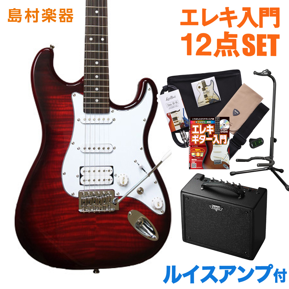 BUSKER'S BST-3H/FM TRD ルイスアンプセット エレキギター 初心者 セット 【バスカーズ】