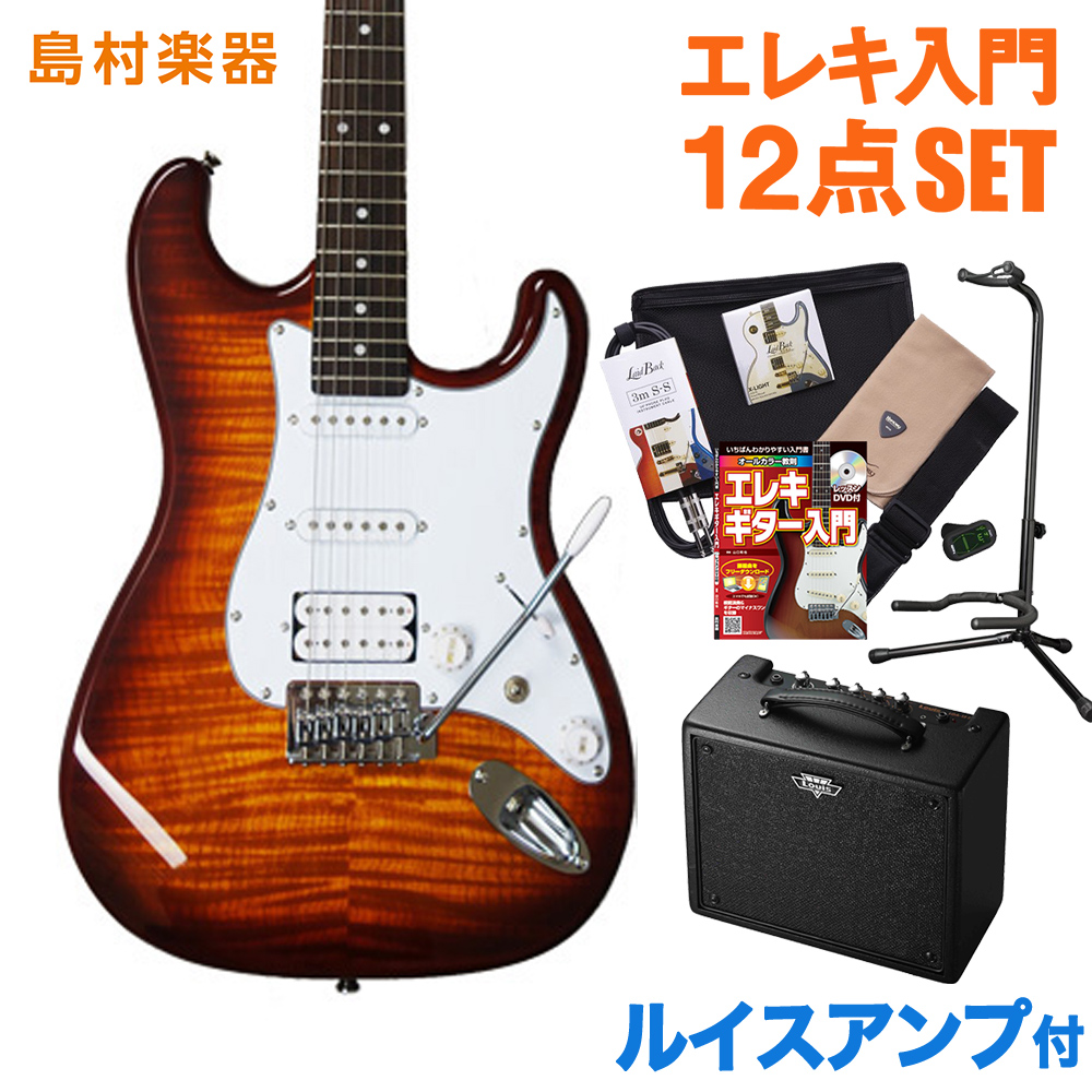 BUSKER'S BST-3H/FM HB ルイスアンプセット エレキギター 初心者 セット 【バスカーズ】
