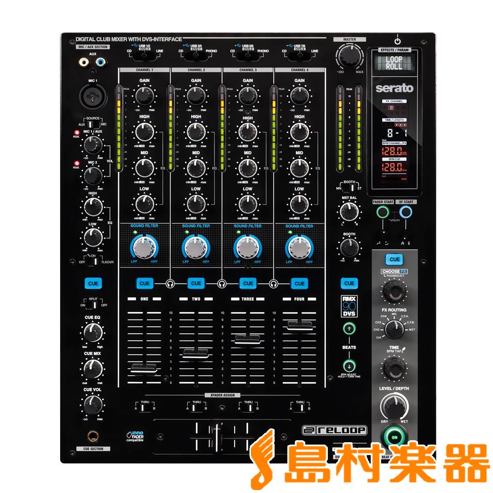 Reloop RMX-90 DVS DJミキサー SeratoDJ DVS対応 【リループ】