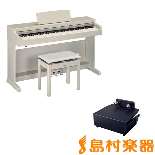 YAMAHA ARIUS YDP-163WA 補助ペダルセット 電子ピアノ アリウス 88鍵盤 【ヤマハ YDP163】【配送設置無料・代引き払い不可】【別売り延長保証対応プラン:D】