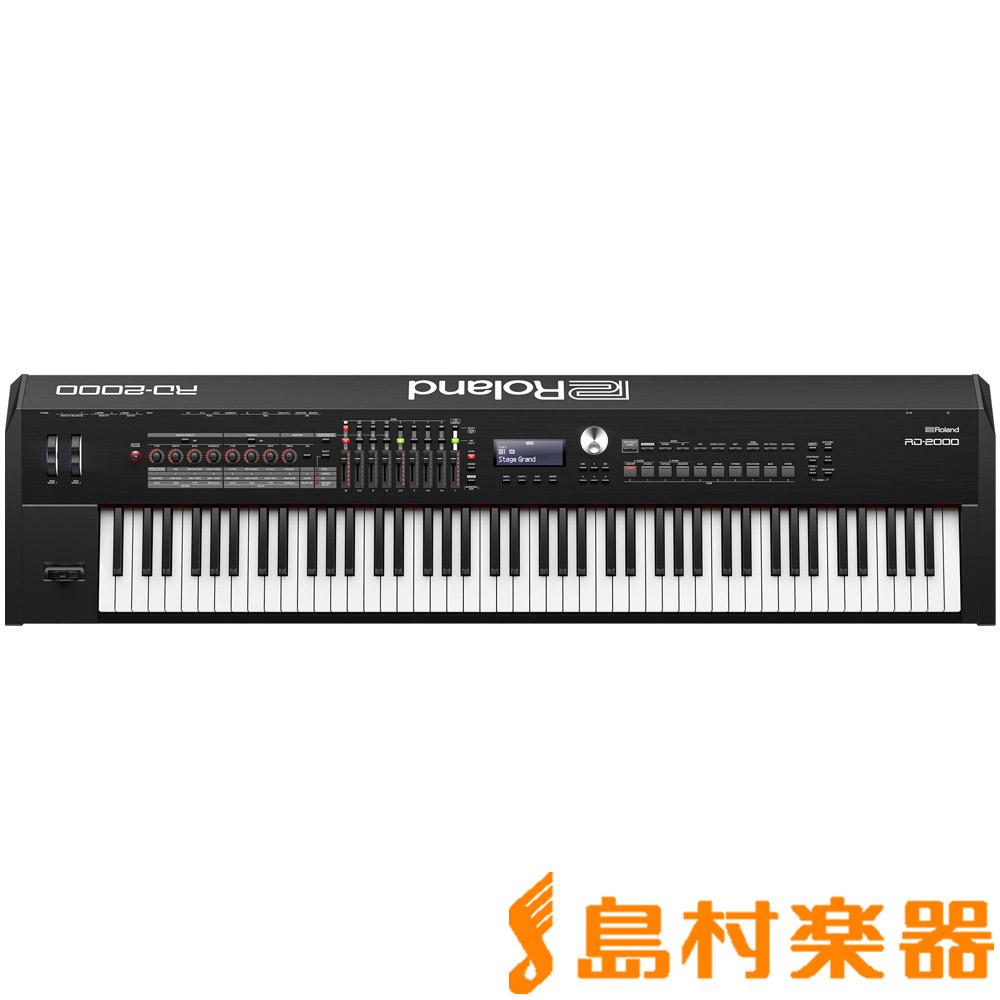 Roland RD-2000 ステージピアノ 【ローランド】