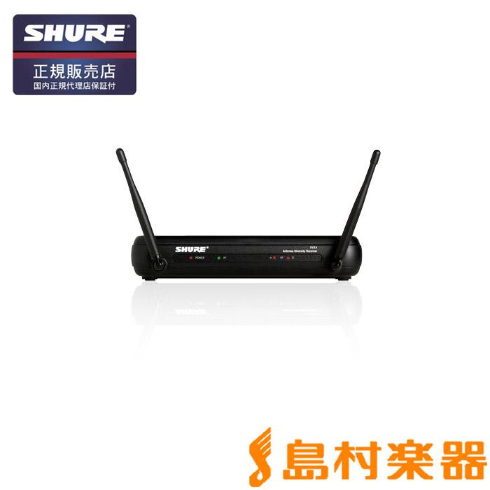 SHURE SVX4 シングルチャンネルダイバーシティ受信機 【シュア】【国内正規品】
