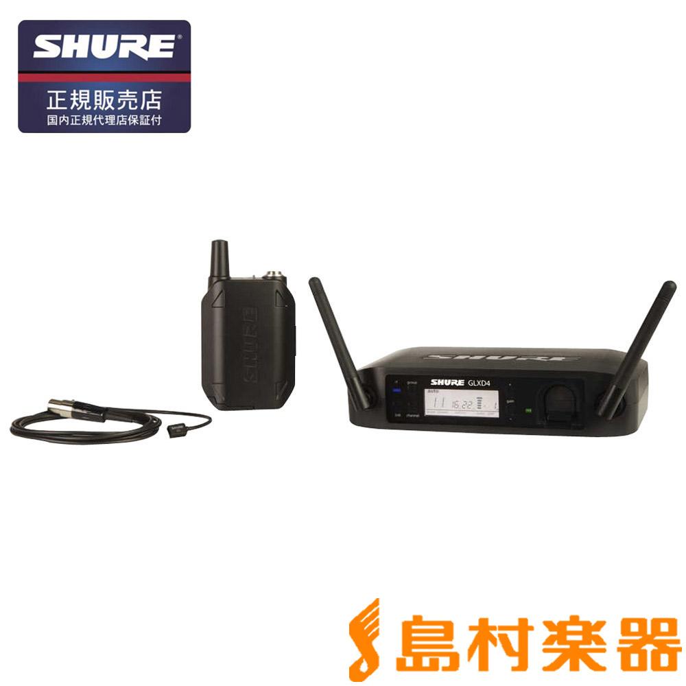 SHURE GLXD14/93-Z2 ラベリアマイク ワイヤレスシステム WL93 【シュア】【国内正規品】