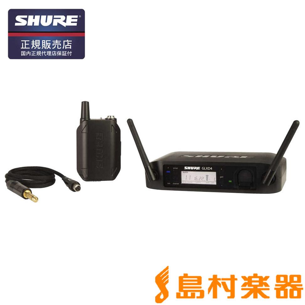 SHURE GLXD14J-Z2 ワイヤレスシステム ギター 【シュア】【国内正規品】