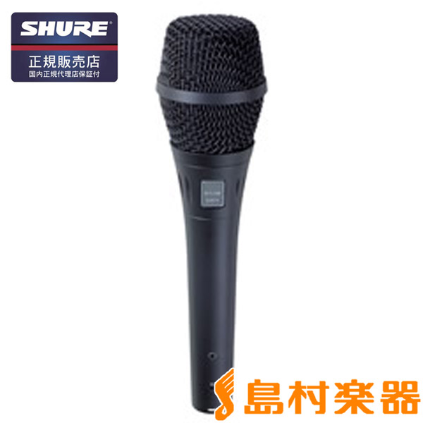 SHURE SM87A-X コンデンサーマイク 【シュア】【国内正規品】