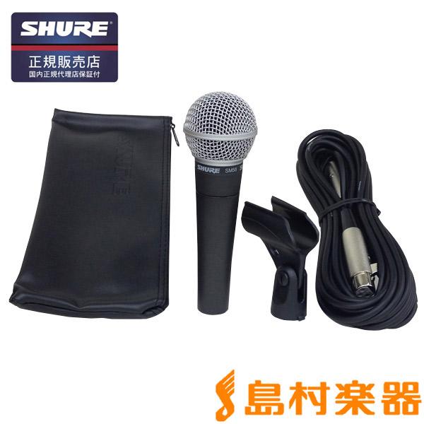 SHURE SM58CN ダイナミックマイクロフォン 【シュア】【国内正規品】