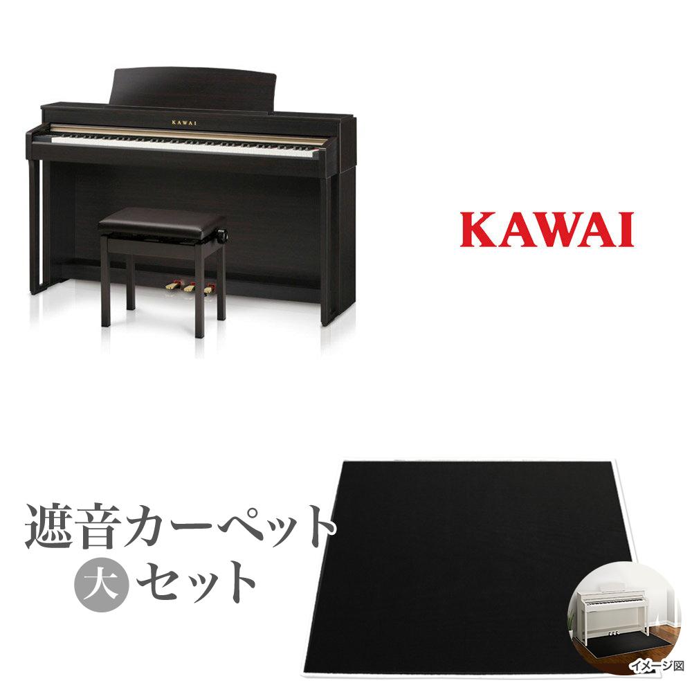 KAWAI CN37R ブラックカーペット(大)セット 電子ピアノ 88鍵盤 【カワイ】【配送設置無料・代引き払い不可】【別売り延長保証対応プラン:D】