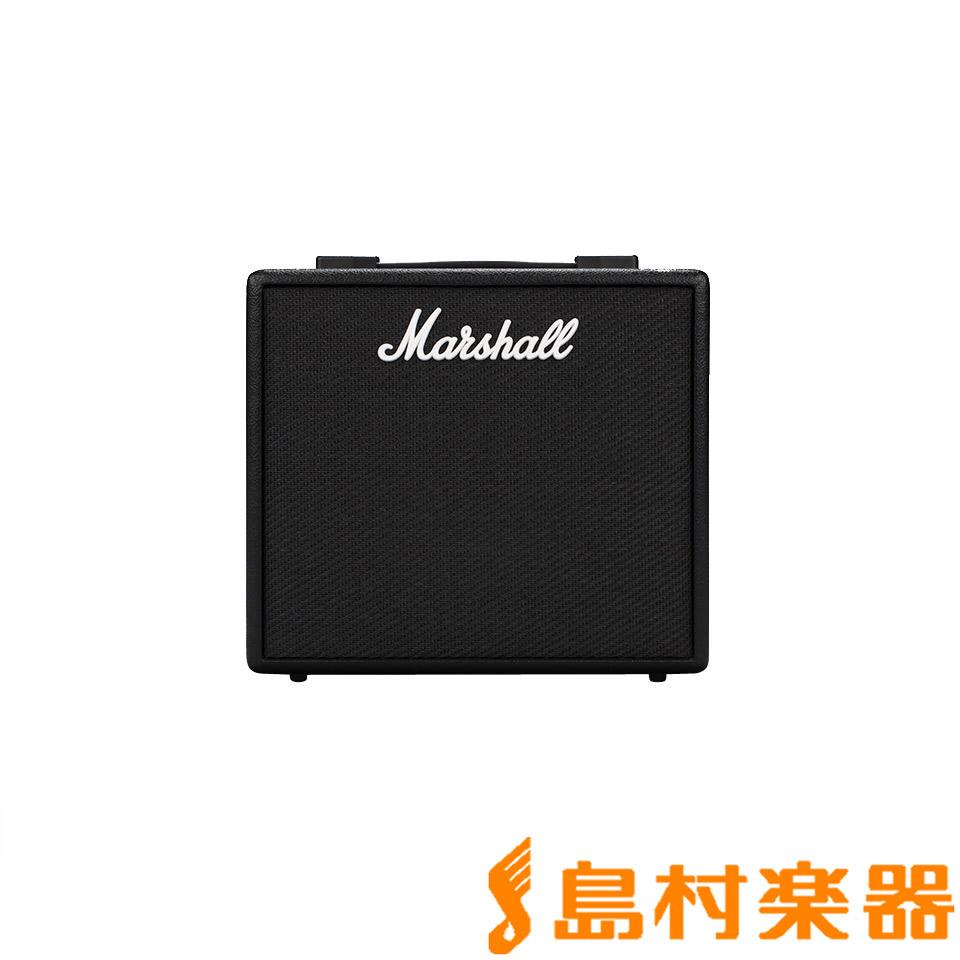 Marshall CODE25 コンボギターアンプ 【マーシャル コード25】