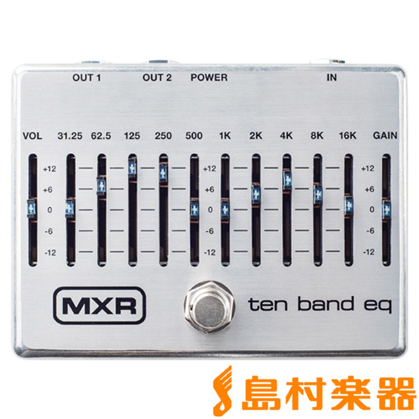 MXR M108S TEN BAND EQ 10バンド・グラフィックイコライザー