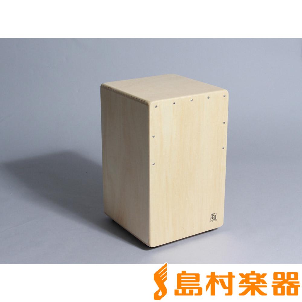 音音 OT-CJ101 カホン 3WAYケース付き 【オトオト OTCJ101】