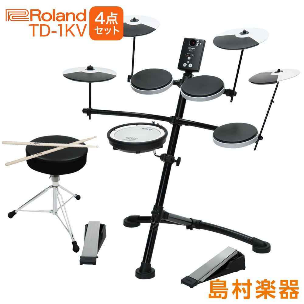 Roland 電子ドラム TD-1KV 3シンバル拡張4点セット ローランド【即納可能】【オンラインストア限定 TD1KV V-Drums】【セール価格8月31日まで】