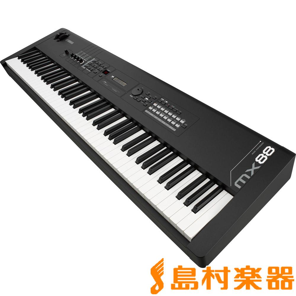 YAMAHA MX88 シンセサイザー 88鍵盤 【ヤマハ】