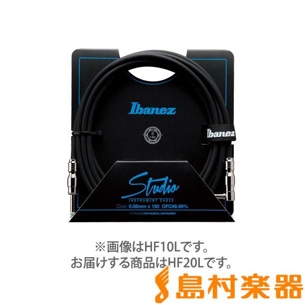 Ibanez HF20L ギターケーブル/L字×ストレート 【アイバニーズ】