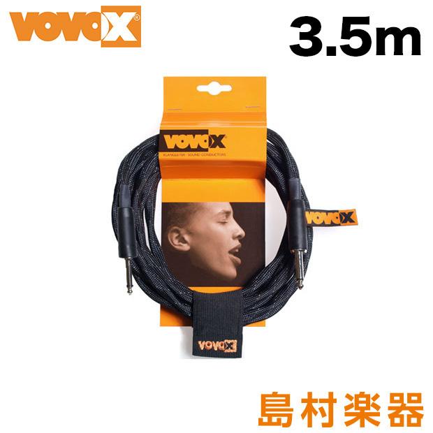 VOVOX link protect A 3.5m Angled-Straight (6.0707) インストゥルメントケーブル/350cm 【ヴォヴォックス】