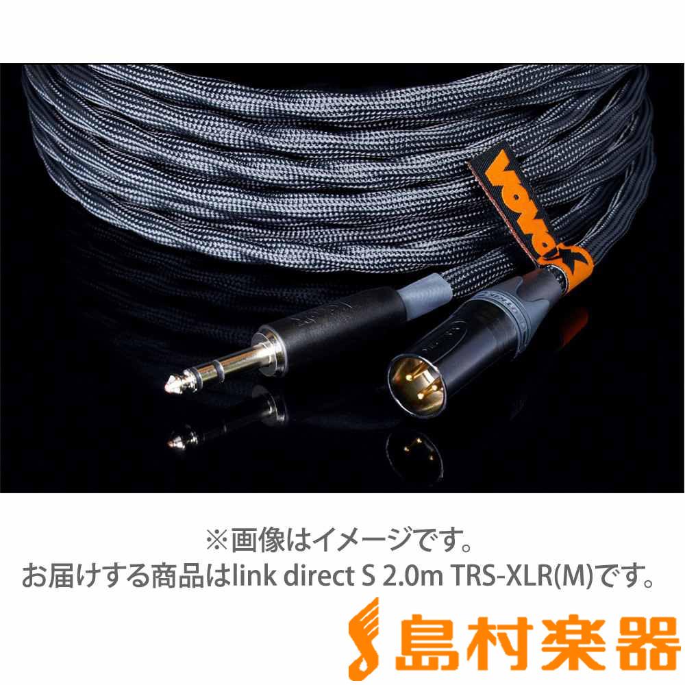 VOVOX link direct S 2.0m TRS-XLR(M) (6.0910) XLRケーブル/200cm TRS-XLRオス 【ヴォヴォックス】