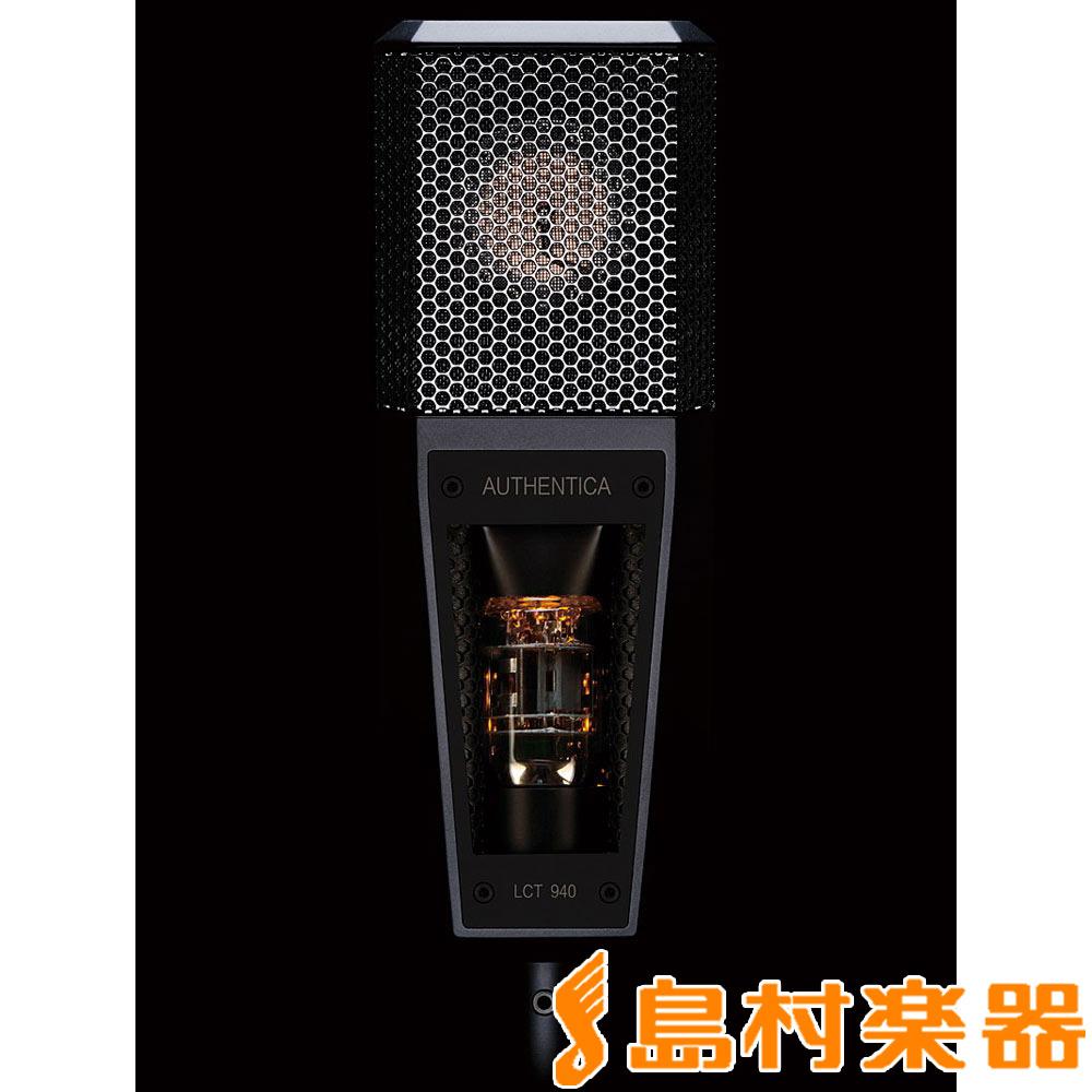 LEWITT LCT940 真空管コンデンサーマイク 【ルウィット】
