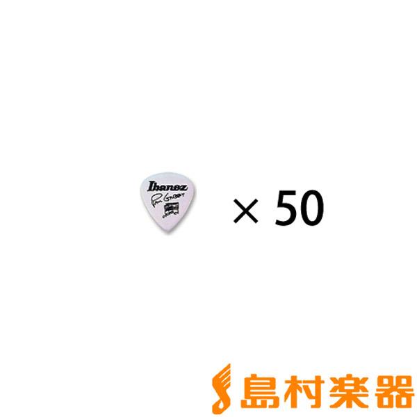 Ibanez 2000PG 50枚セット ピック/ポールギルバート 【アイバニーズ】