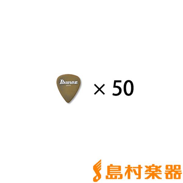 Ibanez 1000SV 50枚セット BR ピック/Steve Vai Model 【アイバニーズ】